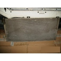 Радиатор кондиционера Ford Transit/Tourneo Connect 2002-2013